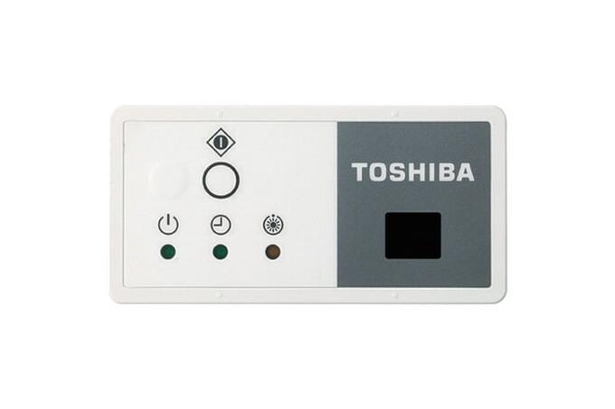 Toshiba Tavan Tipi 48.000 BTU/h Digital Inverter A++ Klima